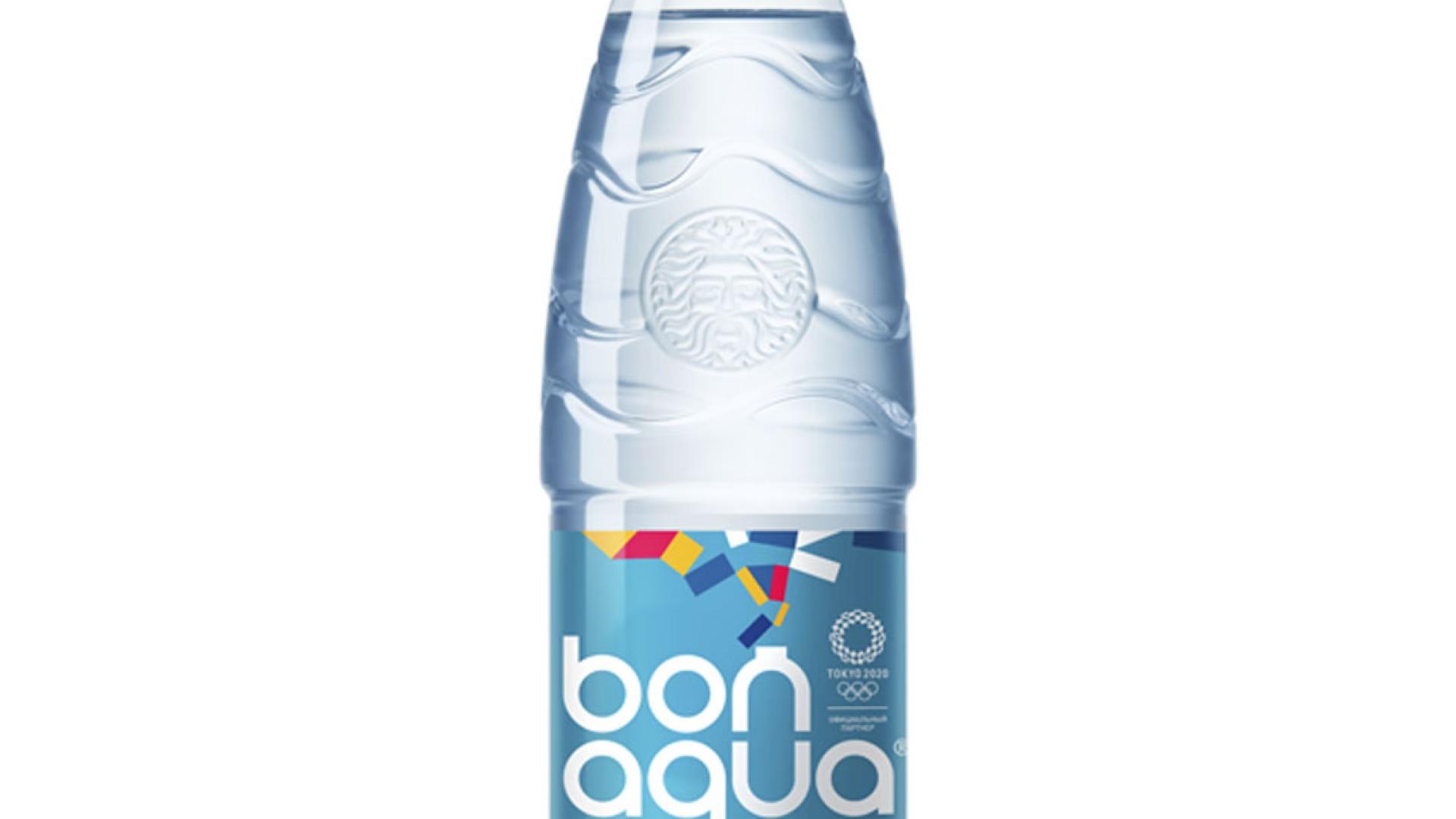 Напиток Bon Aqua 0,5 л.